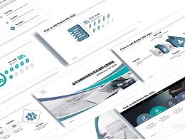 流畅的线条商务报告总结通用PPT模板下载
