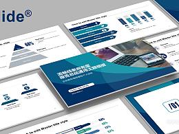 蓝色流畅线条商务报告PPT模板下载