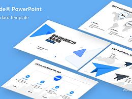 蓝色简约商务风分析报告PPT模板下载
