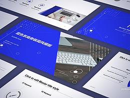 蓝色极简商务风工作总结PPT模板下载
