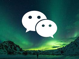 用PPT打造人人称赞的微信朋友圈封面
