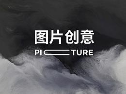 """""""星球""""素材圖片讓你的PPT排版創意滿滿!"""