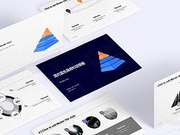 金字塔簡約藍色商務論文答辯PPT模板下載