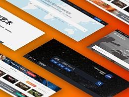 做PPT时小众图片哪里找?7个实用网站让你灵感不枯竭!
