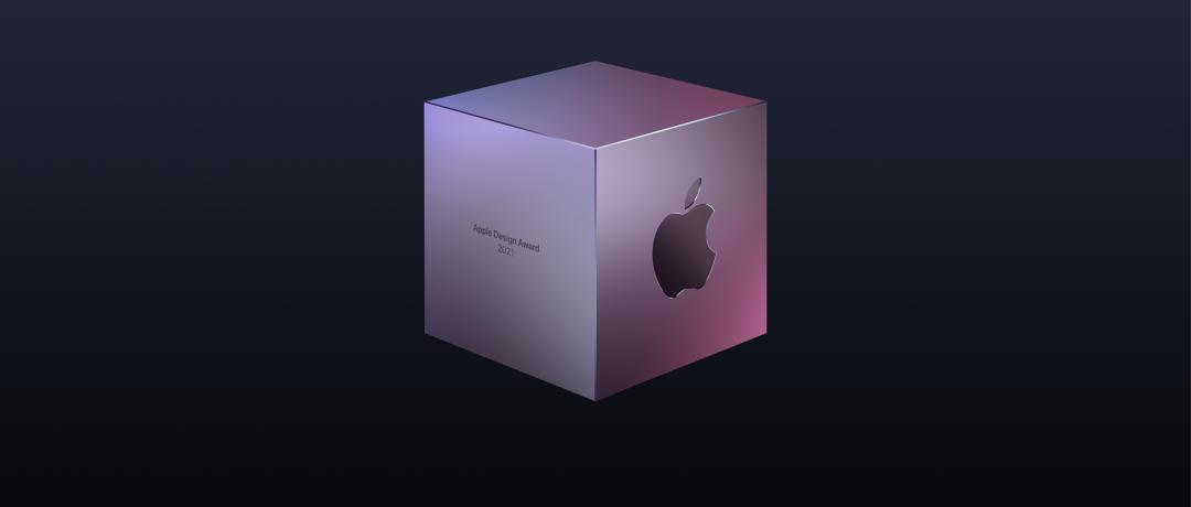 2021苹果设计奖公布,这个超精致的海报,用PPT也能搞定!