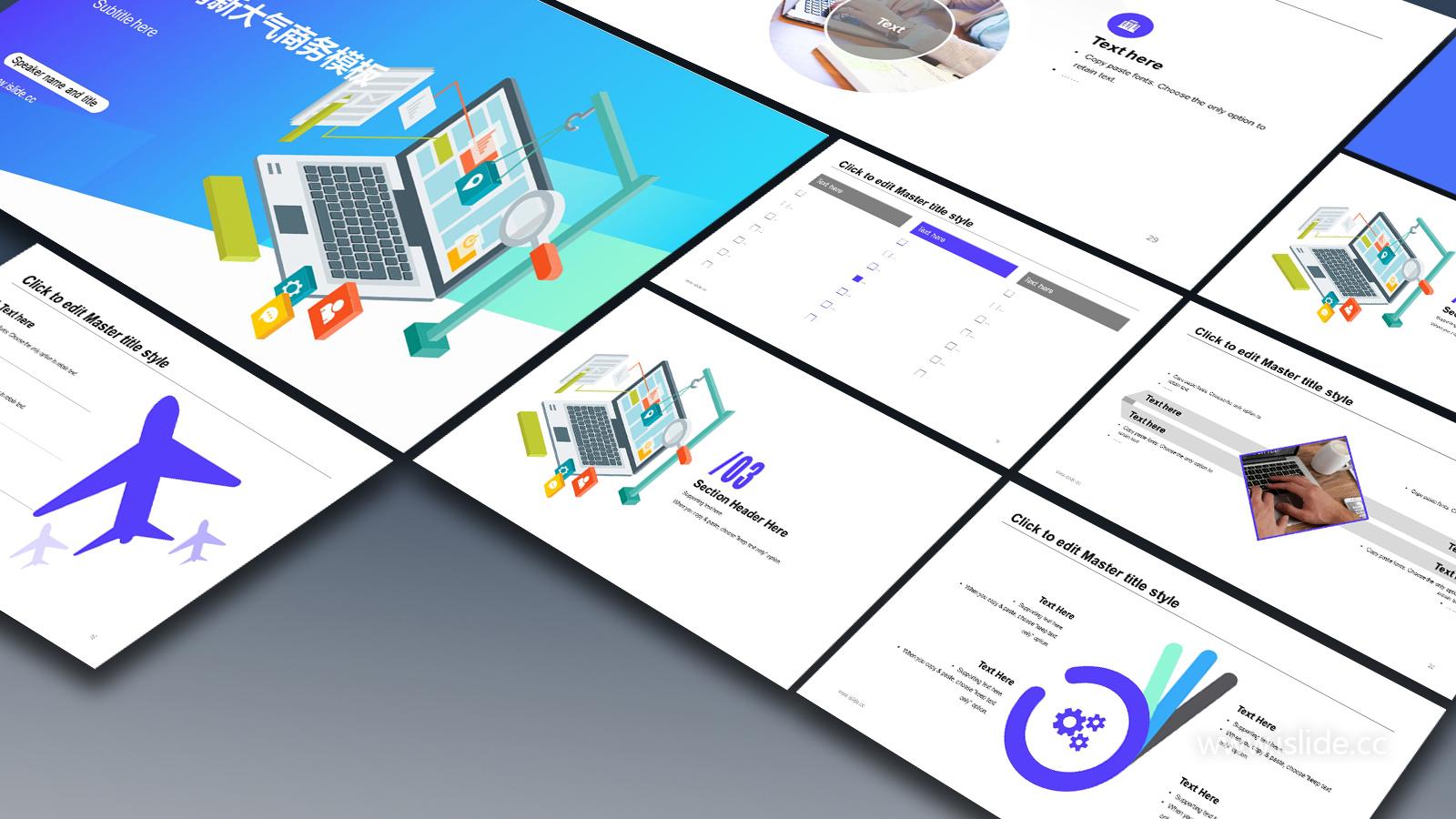 网页风节约实用职业规划PPT下载_预览图1