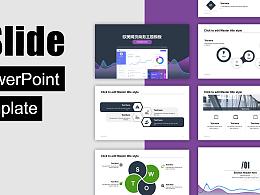 簡約商務風格網站競爭分析PPT模板下載