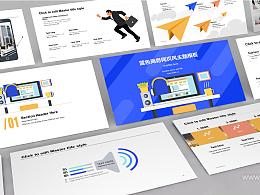 蓝色商务网页风PPT模板下载