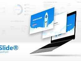 藍色的火箭簡約商務科技主題PPT模板下載