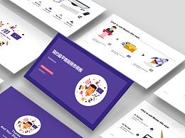 紫色扁平插畫風格個人簡歷模板