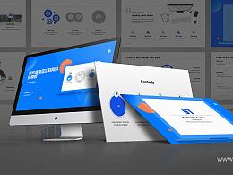 簡約商務藍色多功能PPT模板